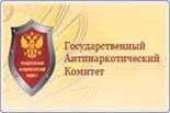 Антинаркотический комитет