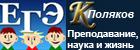 Сайт К.Полякова